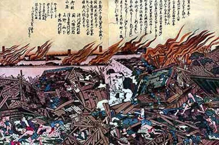 Ryukyu Tsunami